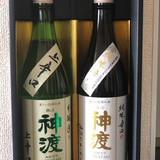 【未開封•日本酒】神渡