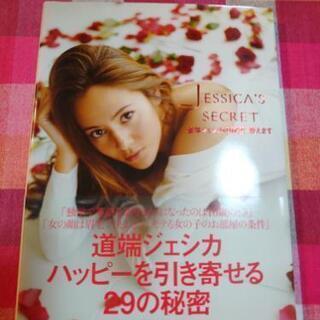 美容雑誌4冊セット - 本/CD/DVD