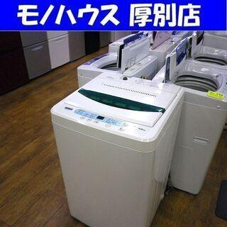 洗濯機 2019年 4.5kg ヤマダセレクト 全自動洗濯機 Y...