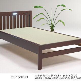 畳ベッド!シングル!新品展示品!畳もついて9800円!マットレス不要!