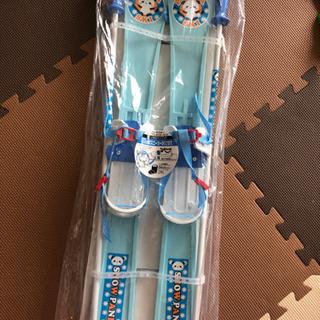 新品 パンダスキー スキー板 キッズ 70cm 子供用スキー