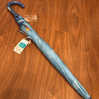 【ネット決済】子供用傘 傘 55cm 子供用 雨具 新品 かさ ...