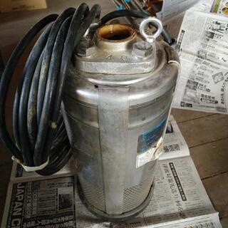 【ネット決済】荏原ポンプ ステンレス製水中渦巻きポンプ