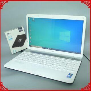 送料無料 ホワイト 新品SSD240GB ノートPC 中古…
