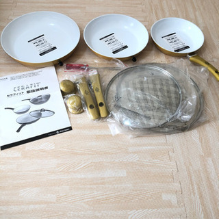 【新品】ガス、IH対応 セラミックフライパン