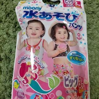 水遊び用パンツ おむつ 女の子用 Moony サイズ ビッグ 3枚入り