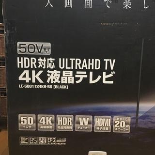 【ネット決済・配送可】50型Wチューナー4k液晶テレビ