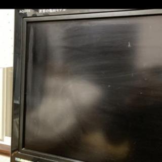 【ネット決済】ジャンク品 シャープ32型テレビ2台