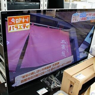 札幌 引き取り ソニー 55V型 液晶 テレビ ブラビア KDL...