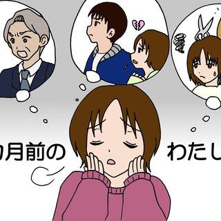 コミュニケーションコーディネータースクール 岐阜生募集中! LI...