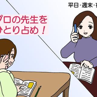 コミュニケーションコーディネータースクール 奈良生募集中! LI...