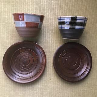 湯呑み 皿 セット
