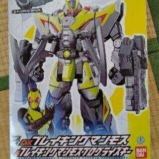 仮面ライダーゼロワン DXブレイキングマンモス&ブレイキングマン...