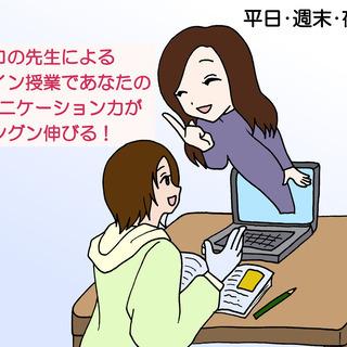 コミュニケーションコーディネータースクール 広島生募集中! LI...