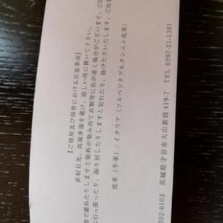 石原裕次郎さんの非売品革ストラップ欲しい方!