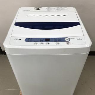 取引場所 南観音 2102-250 ヤマダ電機 全自動電気洗濯機...
