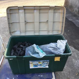 木炭 約30キロ 収納ボックスセット