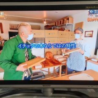 値下可!希望価格連絡下さい  SHARP 亀山モデル37型 テレビ