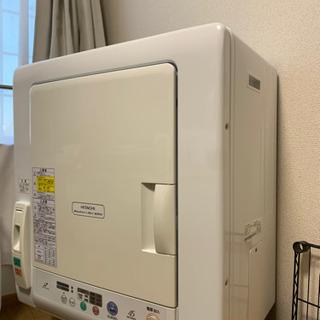 【ネット決済】日立 衣類乾燥機