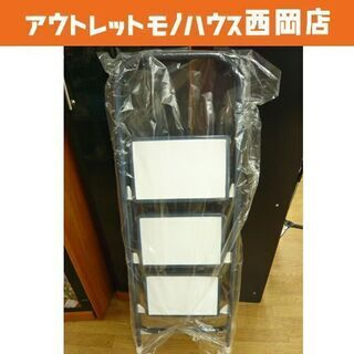ステップアップチェア 3段脚立 踏み台 青×白 高さ106…