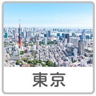 東京都北区の家電リサイクル【家電リサイクル4品目:エアコン、テレ...