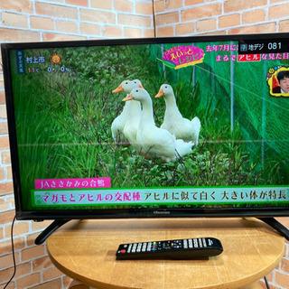 🌈ハイセンスLED液晶テレビ(32型)2018年製