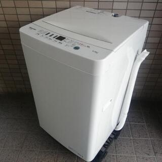 ◼️2020年製◼️ハイセンス 簡易乾燥機能付き洗濯機 4.5k...