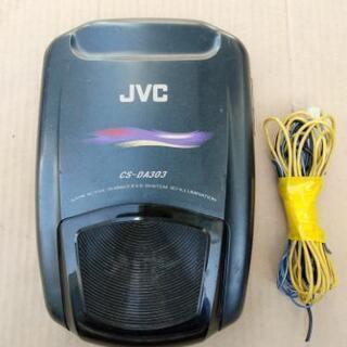 【ネット決済】【現状品!】JVC サブウーファー CS-DA303