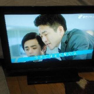 液晶テレビ 26インチ