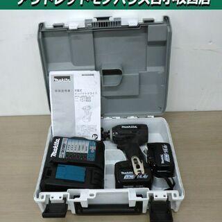 マキタ 充電式インパクトドライバ TD138DRFX ブラック ...