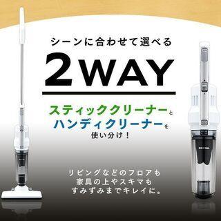【新品&未使用】アイリスオーヤマ スティッククリーナー PIC-...