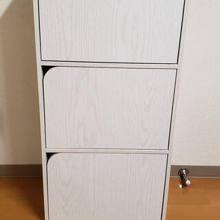 【ネット決済】扉付き三段ボックス