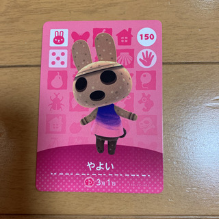 やよい amiibo どうぶつの森 アミーボ カード Switc...