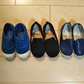 子供靴 3足セット 18cm