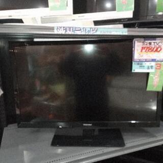 TOSHIBA32型TV12年式