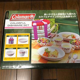 Coleman カラフルディッシュウェアセット  − 富山県