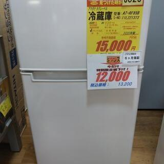 J025★6か月保証★2ドア冷蔵庫★アマダナ タグレーベル  A...