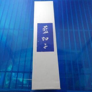 藍切子5個セット - 生活雑貨
