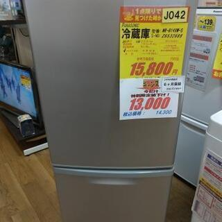 J042★6か月保証★2ドア冷蔵庫★Panasonic  NR-...