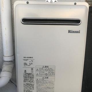 湯沸かし器  Rinnai ( LP ) gus
