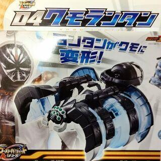 仮面ライダーゴースト 04クモランタン