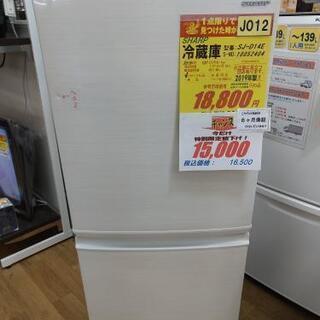 J012★6か月保証★2ドア冷蔵庫★SHARP  SJ-D14E...