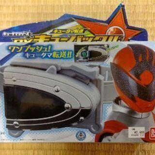 【美品】キューレンジャー DXキューバックル