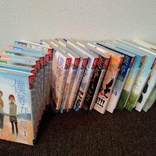生田斗真主演の原作マンガ「僕等がいた」全巻&ファンブック、売ります