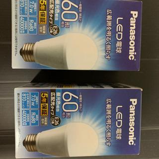 パナソニック LED電球 2個