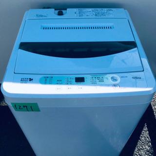 ✨2017年製✨1271番 YAMADA ✨全自動電気洗濯機✨Y...