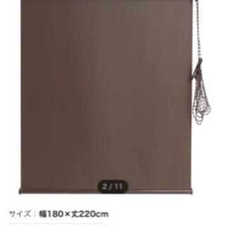 【ネット決済】ニトリ遮光ロールスクリーン(ブラウン)