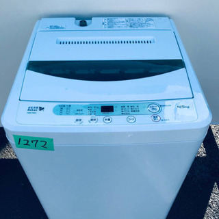 1272番 YAMADA ✨全自動電気洗濯機✨YWM-T45A1‼️