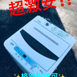ET1277A⭐️ヤマダ電機洗濯機⭐️2017年式