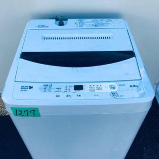 ✨2017年製✨1277番 YAMADA✨全自動電気洗濯機✨YW...
